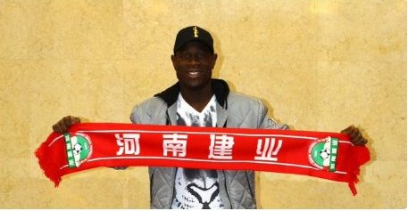 Christian Bassogog s'engage officiellement avec un club chinois